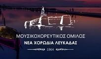 nea_chorodia