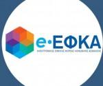 e-efka